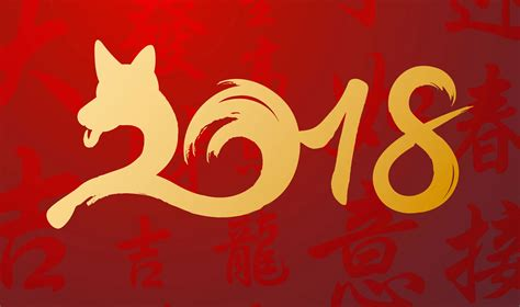 new year in china 2018 huat does interconnection during new year