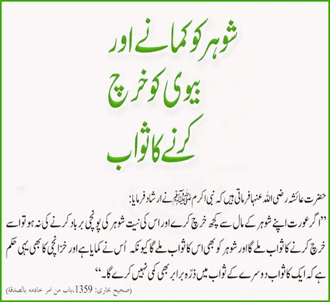 groundhog day meaning in urdu day meaning in urdu 28 images day meaning in 28 images