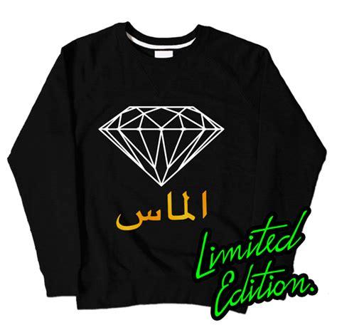 Sweater Im Muslim Dont Panic Fightmerch stop war in palestine grey sweatshirt 163 24 99