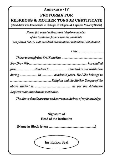 28 vesting certificate template vesting