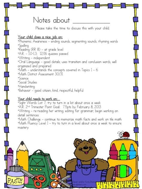 2nd Grade Report Card Template Corpus Christi by Pin By Christi Kitchen On Second Grade