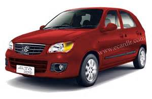 Maruti Suzuki K10 Price Maruti Suzuki Alto K10 Vxi Feature Specification And
