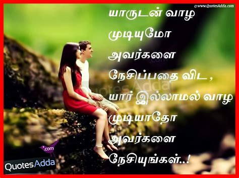 tamil best love lines please forgive me quotations in english july21