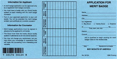 merit badge blue card template boy scout troop 780 merit badge policies and procedures