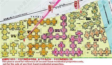 Floor Plan With 3 Bedrooms by Centadata Phase 2 Mei Foo Sun Chuen