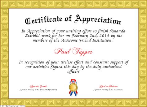 Certificate of Appreciation Certificate   Created with