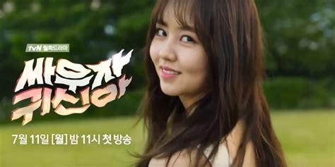 download let her out 2016 webrip subtitle indonesia download let s fight ghost 2016 update episode 16