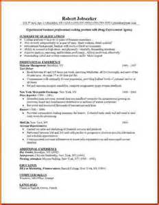 Skill Set Resume Example sample resume skills skills resume example