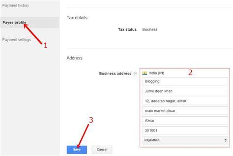 adsense settings adsense par address pin verify kaise karte hai