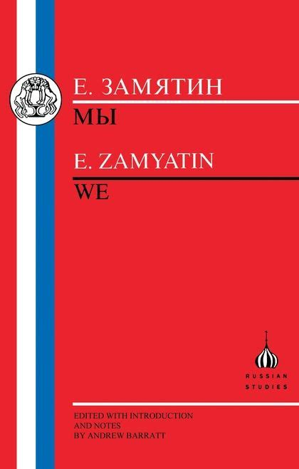 we momentum classic science b00abq0ljs 1000 ideas about we zamyatin on novels books and reading