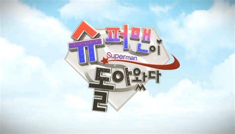 dramacool ask us anything dramacool dramas online with english subtitles for free