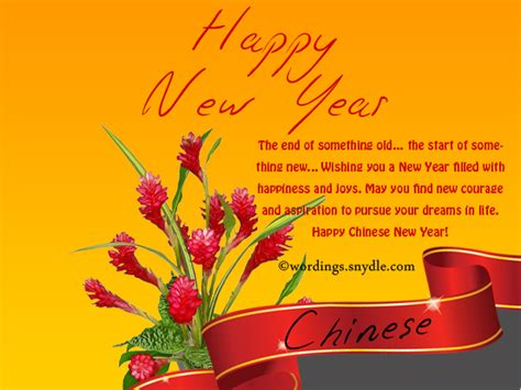 chines new year wishes 28 images new year greetings