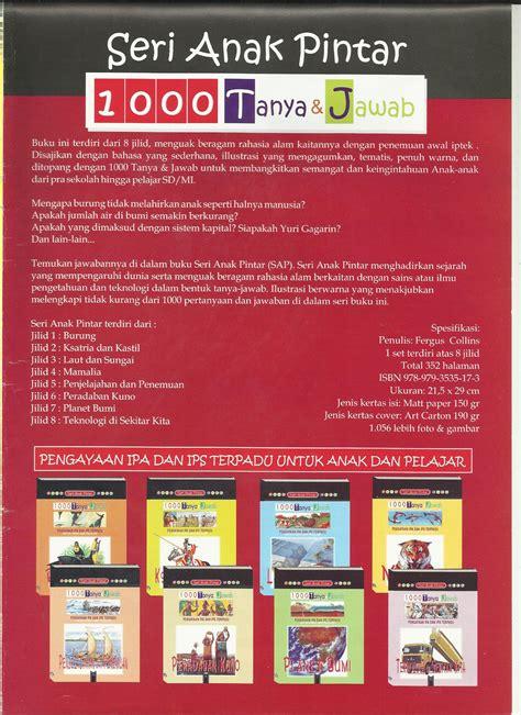 Visual Dictionary Indonesia Inggris Sc ensiklopedia edisi bahasa indonesia pt lentera abadi penerbit