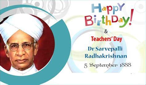 india teachers day dr sarvepalli radhakrishnan bharat ratna vice