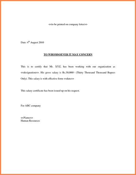 Certificate Of Employment Letter With Salary 6 Salary Proof Letter Template Salary Slip