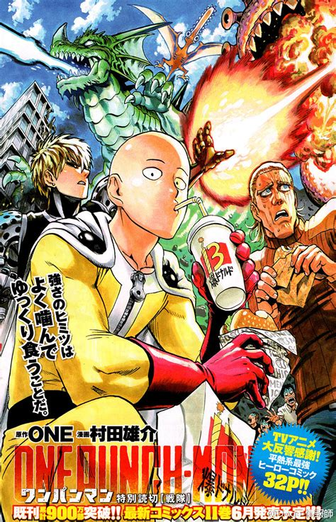 one punch vol 11 squadron onepunch wiki fandom powered by wikia