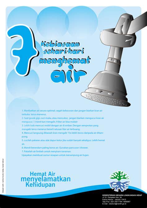 Gunakan Seperlunya desember 2009 design graphic laman 2