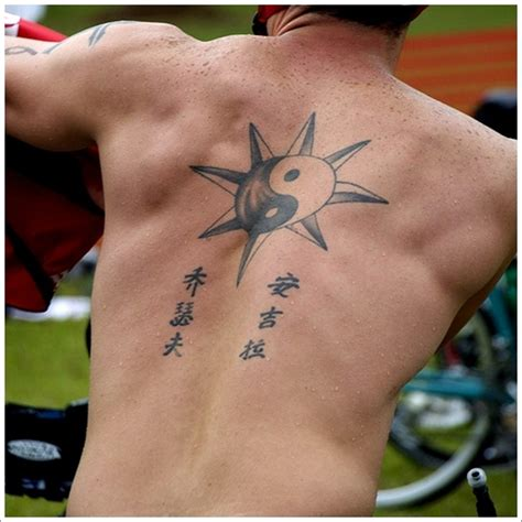 yin yang back tattoo chinese characters and yin yang tattoo design of