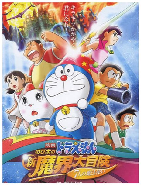 doraemon movie full in hindi 2015 doraemon the movie jadoo mantar aur jahnoom in hindi full