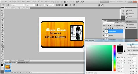 id card design photoshop tutorials id card tutorial photoshop by suman gawde youtube