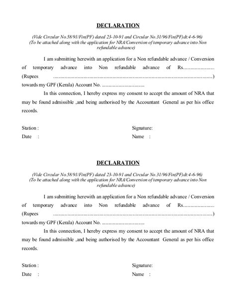 Resume Pf Withdrawal Letter Format Kerala Govt Employes Application For Pf