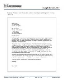 caign monitor template administrative assistant cover letter pdf
