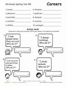 4th grade spelling test careers worksheet education com