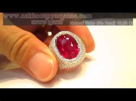 Ruby 4 10 Ct ruby myanmar noheated ring 10 03 ct