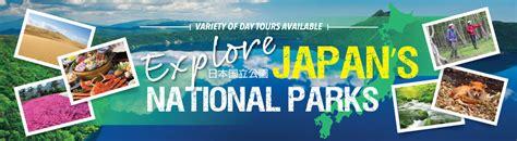 jtb singapore part of japan s largest travel network