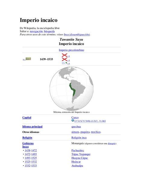 Home Design Cheats Deutsch imperio bizantino wikipedia la enciclopedia libre