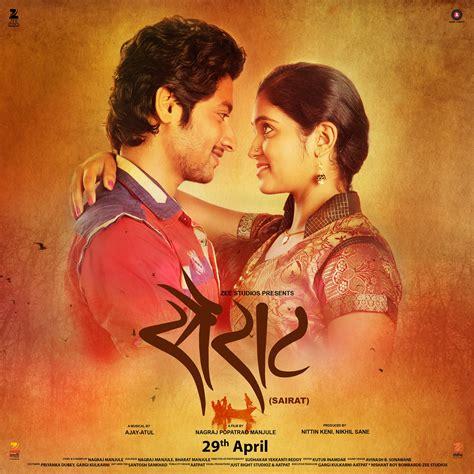 sairat marathi movie hd images com newhairstylesformen2014 com sairat movie newhairstylesformen2014 com