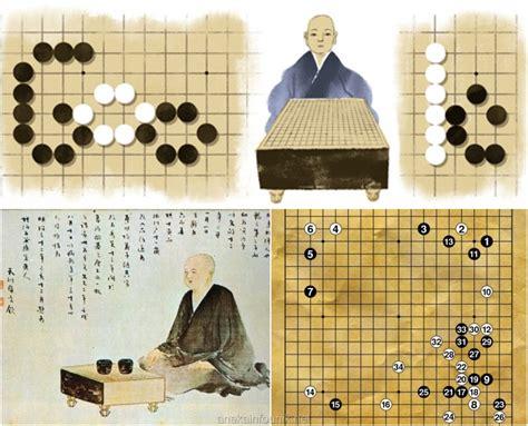 doodle jepang profil honinbo shusaku legenda permainan go jepang