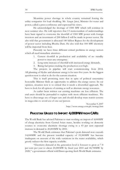 Essay About Economic Crisis by Essay On Power Crisis Financial Crisis Essay By Osaka2008