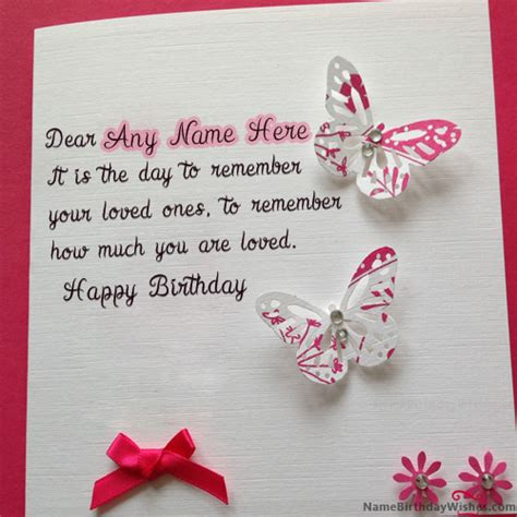 write name on happy birthday wishes cards for brother butterfly happy birthday wish card with name