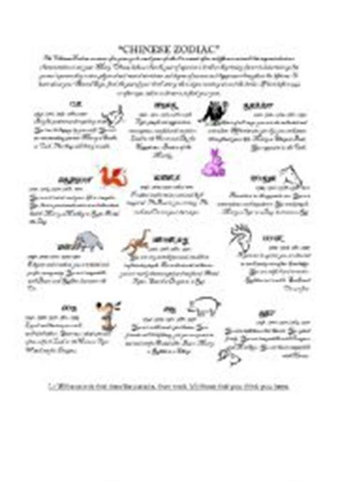chinese zodiac worksheet education com english teaching worksheets chinese zodiac