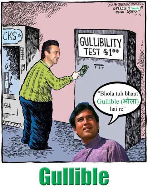 Meme Definition English - foolish synonyms in hindi dailyvocab english hindi