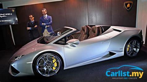 Lamborghini Malaysia Website 2015 Lamborghini Hurac 225 N Lp610 4 Spyder Makes Its