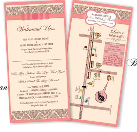 contoh karangan bahasa inggeris simple television bride 25 contoh design kad kahwin simple dan cantik