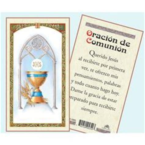 frases de la biblia para primera comunion tarjetas de confirmacion para imprimir gratis buscar con