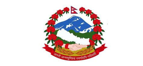 Best Mba Program Nepal by List Of Government In Nepal