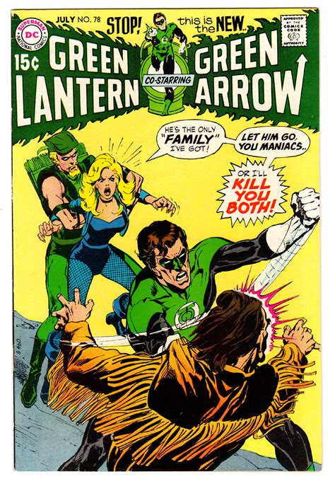 green lantern the silver 1401278027 green lantern 78 8 5 white pages silver age green arrow neal adams ebay