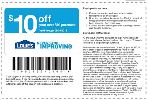 moving coupon from