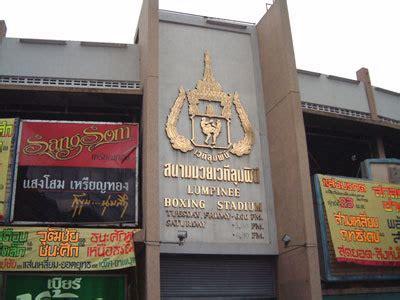 nonton film ong bak 2 doyan film ong bak ayo nonton thai boxing di bangkok