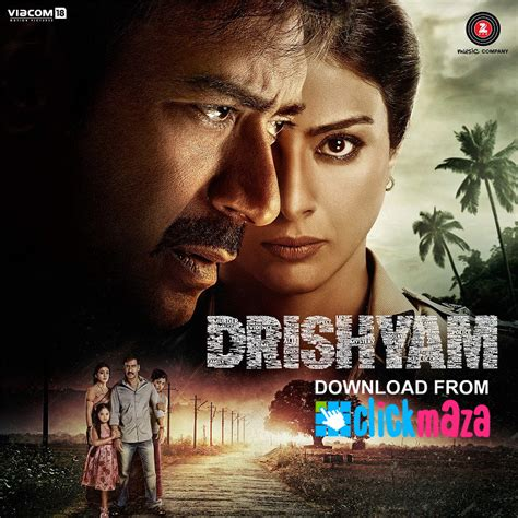 download mp3 free albums drishyam movie full album audio song download mp3 song 2015