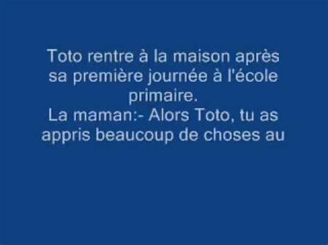 les blagues de toto au toilette compil blagues toto n 176 2 youtube