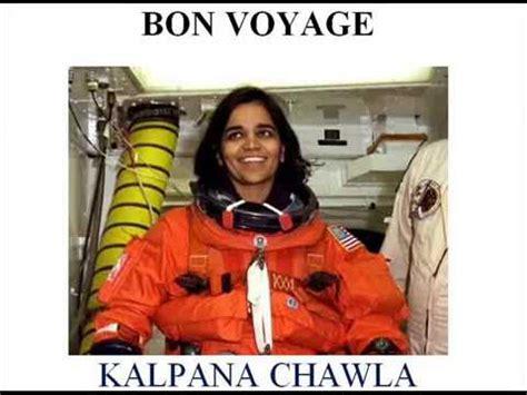 kalpna chawla biography in english kalpana chawla biography youtube