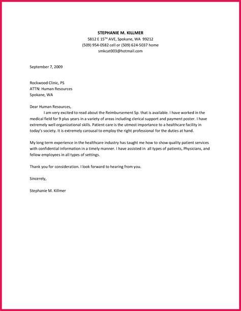 resumetes orthopedic nurse example rn sample cover letter