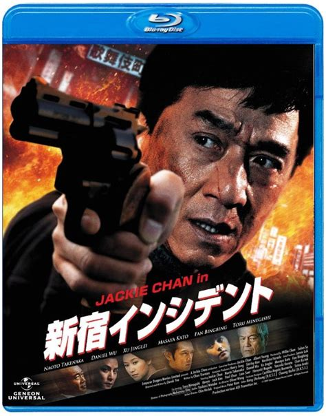 Shinjuku Incident 2009 Shinjuku Incident 2009 M Hd 720p Hindi Cantonese Bhatti87 Sharespark Net