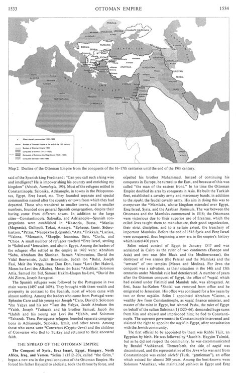 ottomanisches reich ottomanisches reich index ottoman empire index