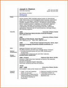 resume template in word 2007